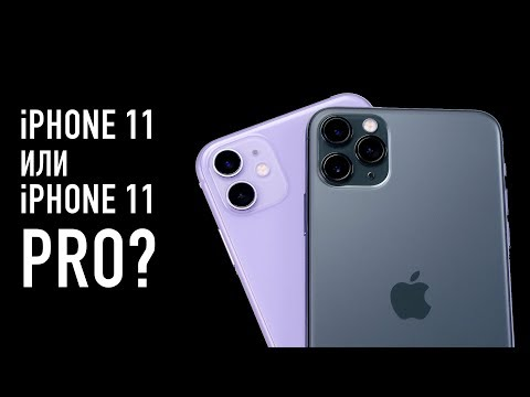 iphone 11 vs 11 pro